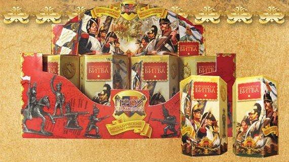 Бородинская битва 2010-02-01_12-12-58